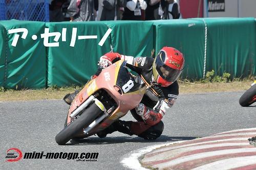 http://www.mini-motogp.com/2012/DSC_0465.jpg