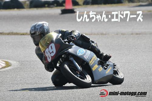 http://www.mini-motogp.com/2012/DSC_0492.jpg