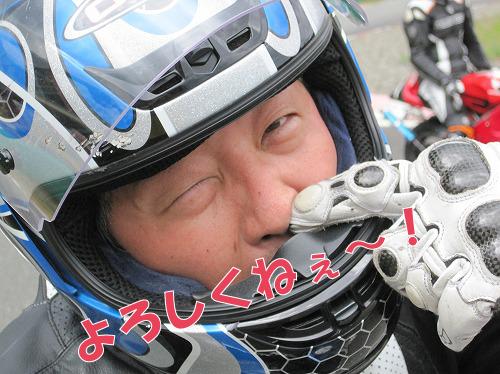 IMG_3902waki.jpg